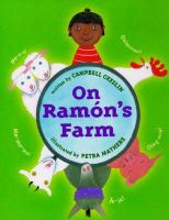 On Ramon's Farm