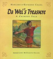Da Wei's Treasure
