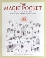 The Magic Pocket