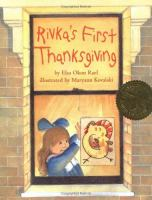 Rivka's First Thanksgiving