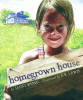Homegrown House