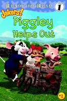 Piggley Helps Out