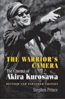 The Warrior's Camera