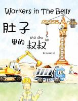 Workers in the Belly
