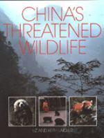 China's Threatened Wildlife