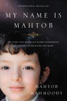 My Name Is Mahtob