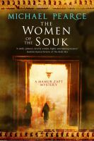 The Women of the Souk