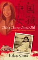 Ching Chong China Girl