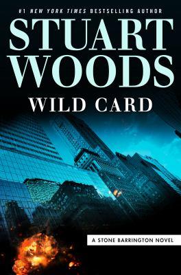 Wild Card(book-cover)