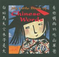 My Little Book of Chinese Words