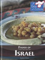 Foods of Israel
