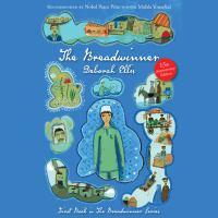 Image: The Breadwinner