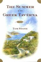 Summer of My Greek Taverna