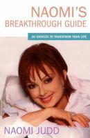 Naomi's Breakthrough Guide