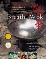 Cover of The Breath of a Wok: Unloc