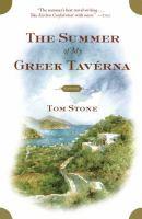 The Summer of My Greek Tavérna