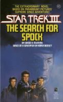 Star Trek III, the Search for Spock
