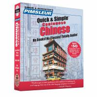 Cantonese Chinese