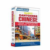 Basic Cantonese Chinese