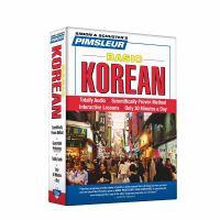 Pimsleur basic Korean