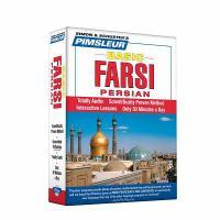 Simon & Schuster's Pimsleur basic Farsi (Persian)