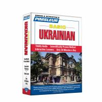 Basic Ukrainian