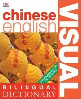 Mandarin Chinese-English Visual Bilingual Dictionary