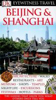 Beijing & Shanghai [2009]