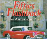 Fifties Flashback