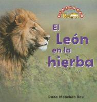 El león en la hierba