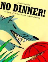 No Dinner!