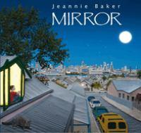 مرآة - Mirror