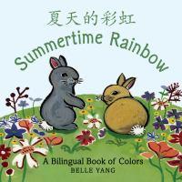 Summertime Rainbow