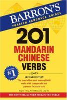 201 Mandarin Chinese Verbs