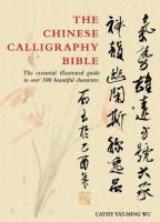 The Chinese Calligraphy Bible
