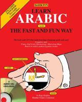 Learn Arabic the Fast and Fun Way