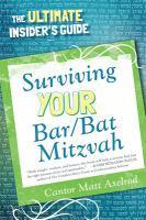 Surviving your Bar/bat Mitzvah