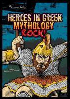 Heroes in Greek Mythology Rock!