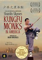 Shaolin Ulysses