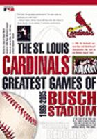 1985 NLCS Game 5