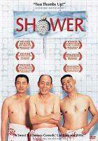 洗澡 - Xi zao