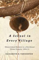 A School in Every Village