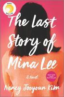 Last Story of Mina Lee