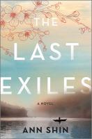 LAST EXILES
