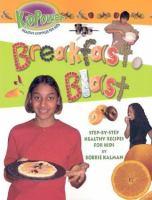Breakfast Blast