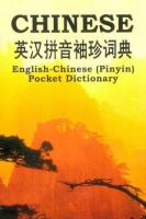 English-Chinese (Pinyin) Pocket Dictionary