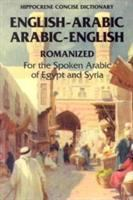 English-Arabic, Arabic-English Concise Romanized Dictionary