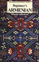 Beginner's Armenian