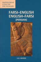 Farsi-English, English-Farsi (Persian)