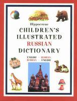 Hippocrene children's illustrated Russian dictionary
